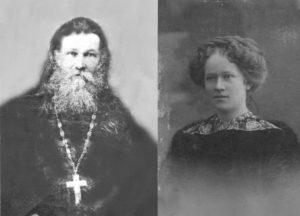 Священномученик Николай Чернышев и дочь его мученица Варвара