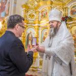 Митрополит Викторин вручил награды священнослужителям и ктиторам епархии