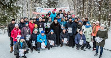 Состоялась II Епархиальная лыжная гонка
