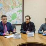 Состоялась пресс-конференция, посвященная празднованию Крещения в г. Ижевске