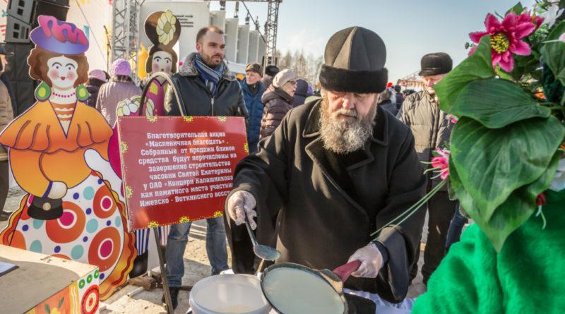 Правящий архиерей принял участие в празднике «Широкая масленица»