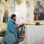 В праздник Сретения совершено освящение храма Державной иконы Божией Матери