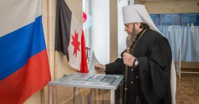 Митрополит Викторин принял участие в выборах Президента России
