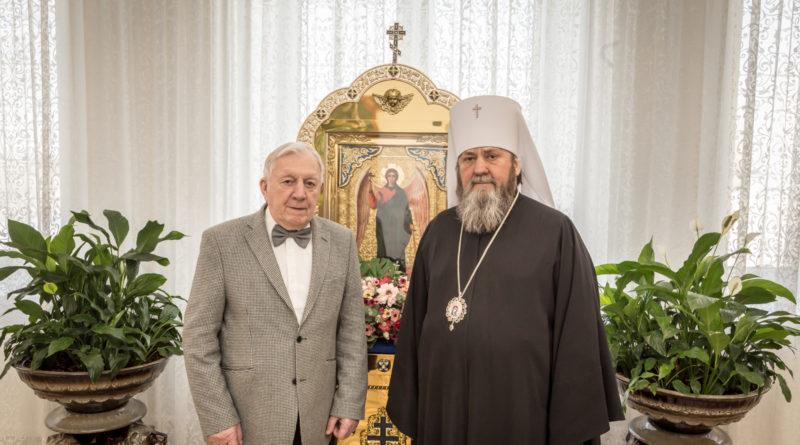 Митрополит Викторин встретился с народным артистом РФ Георгием Штилем