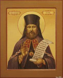 Святитель Виктор (Островидов), епископ Глазовский, исповедник