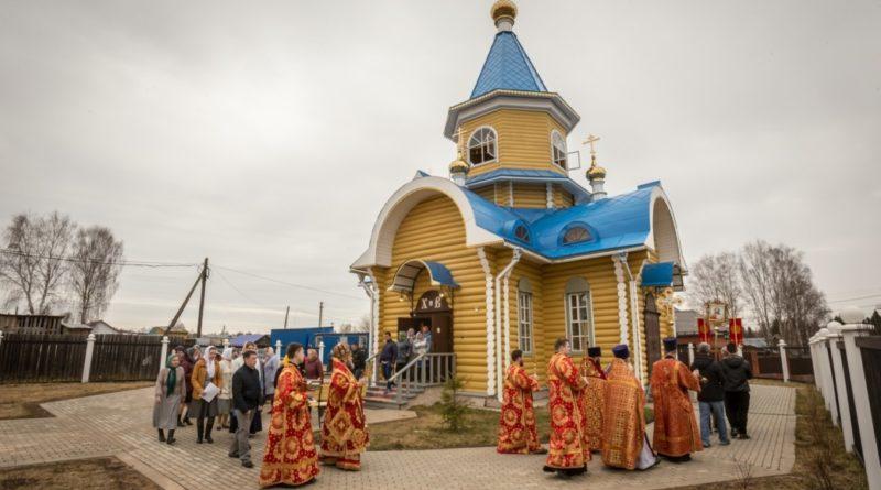 Престольный праздник храма с. Новая Чернушка