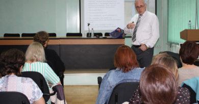 В Ижевске прошла лекция психолога М. Хасьминского, организованная при поддержке Фонда ап. Андрея Первозванного