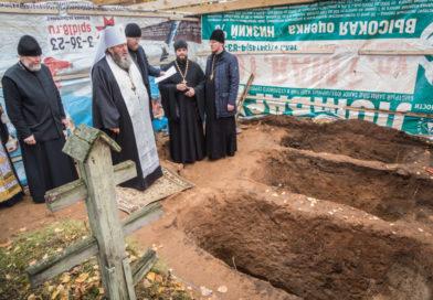Начато исследование места погребения свщмч. Николая Чернышева и его дочери мц. Варвары