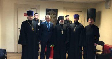 Священник принял участие в мероприятии, посвященном 100-летию уголовного розыска