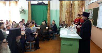 Вопросы профилактики асоциального поведения подростков обсудили в Воткинске