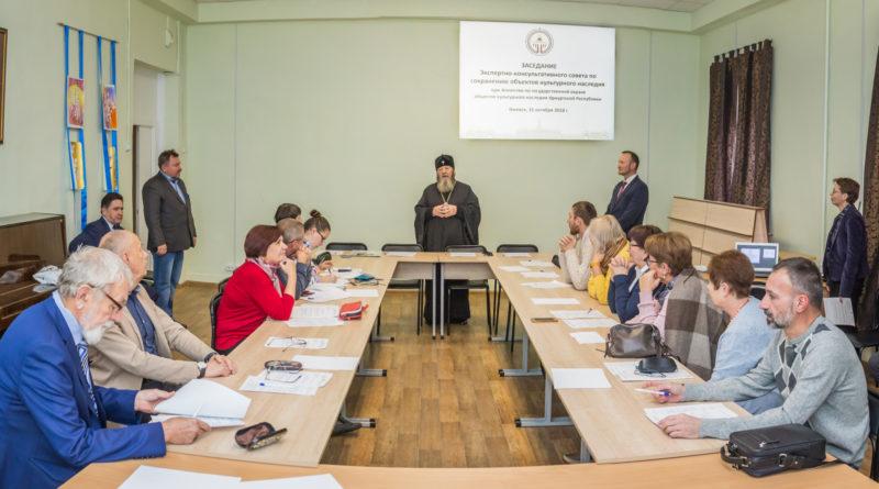 В Духовно-просветительском центре прошло заседание Экспертно-консультативного совета при Агентстве охраны объектов культурного наследия