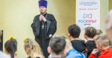 Священник принял участие в фестивале в Республиканском Детском Доме