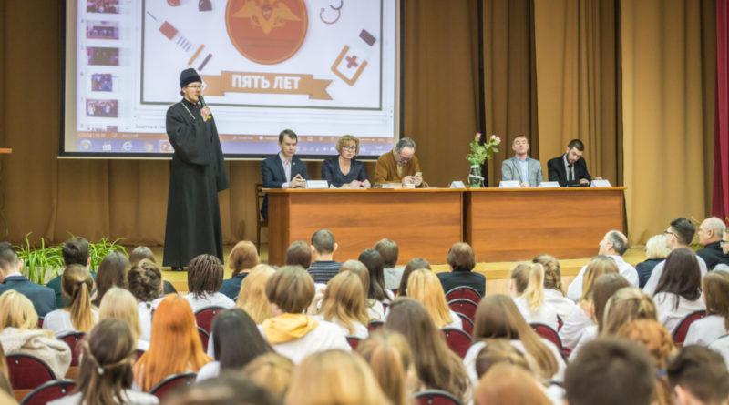 Священник принял участие в конференции, посвященной патриотическому воспитанию
