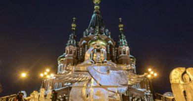 Фото - Сергей Чирков