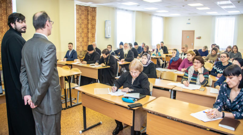 В Ижевске прошел юридический семинар для духовенства и бухгалтеров приходов