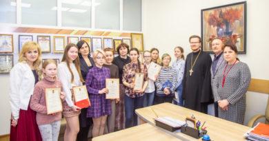 Награждены победители конкурса «Красота Божьего мира» от детской школы искусств № 9