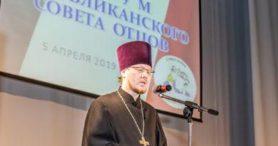 Представитель епархии принял участие в Форуме отцов