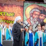 В завершение Дня славянской письменности и культуры у кафедрального собора состоялся концерт