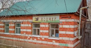 В селе Мушковай состоялось открытие духовно-просветительского Центра