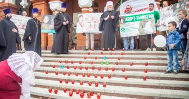 В Ижевске прошли акции в защиту жизни детей
