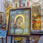 Митр. Викторин освятил Казанскую икону Божией Матери для храма в с. Старые Зятцы