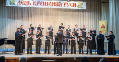 В честь Дня крещения Руси в Ижевске прошел концерт духовной и народной музыки