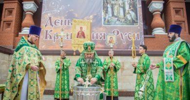Архипастырское служение в День Крещения Руси