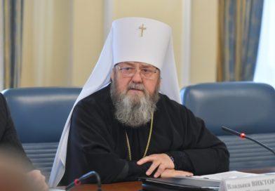 Митр. Викторин принял участие в заседании антитеррористической комиссии
