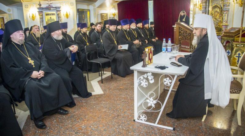 В Ижевске состоялось собрание духовенства епархии