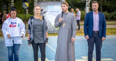 Всероссийский День трезвости на площадке «Сети парк»