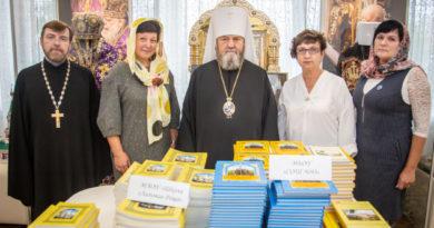 Митрополит Викторин передал учебники школам, в которых изучается ОПК