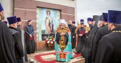 В день оружейника совершено богослужение у храма-памятника св. Екатерины