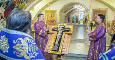 Архиерейское служение на праздник Крестовоздвижения