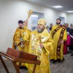 Митр. Викторин совершил освящение нового здания Воскресной школы в с. Якшур