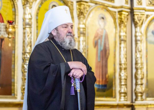 митрополит Викторин