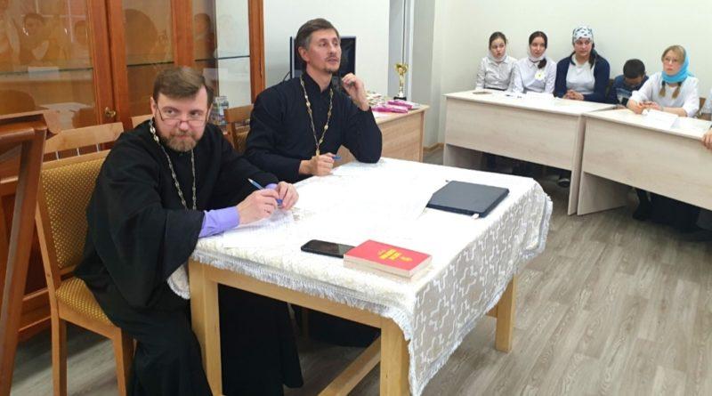 «Познай истину». В Завьяловском районе прошел интеллектуальный турнир для учеников воскресных школ