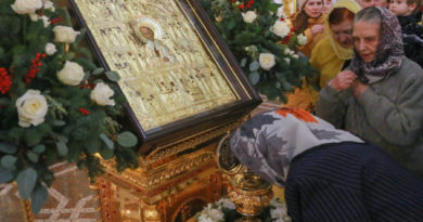 Всенощное бдение накануне памяти свт. Николая Чудотворца