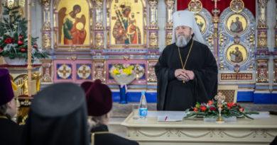 Стоялось итоговое собрание духовенства Ижевской епархии