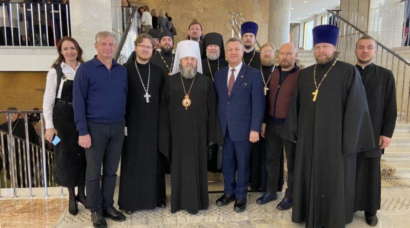 Делегация Ижевской епархии принимает участие в Рождественских чтениях в Москве