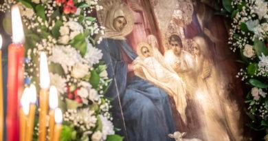 Собор Божией Матери