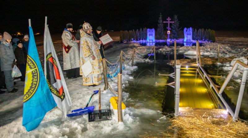 Митрополит Викторин освятил прорубь у Южной набережной Ижевского пруда
