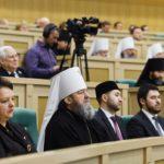 Митр. Викторин принял участие в VIII Рождественских Парламентских встречах
