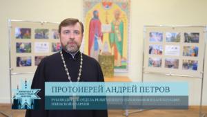 Поздравление с Днем славянской письменности и культуры