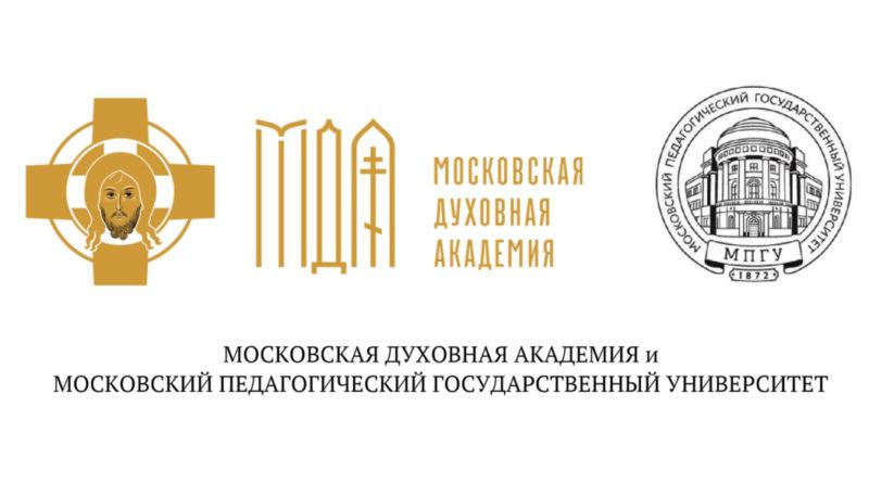 Обучение по программам дополнительного профессионального образования в Москве