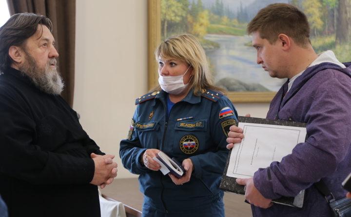 встреча с пожарным инспектором
