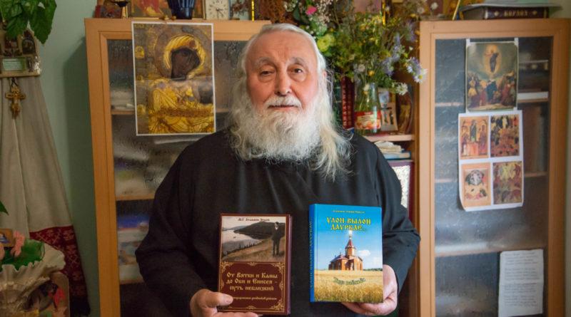 К 75-летию протодиакон Михаил Атаманов выпустил четыре книги