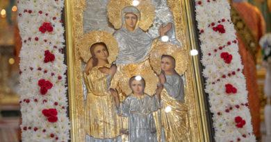 Память святых мучениц Веры, Надежды Любови и матери их Софии