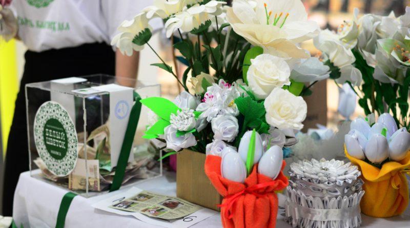 белый цветок Ижевск