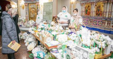 В Михаило-Архангельском соборе прошла благотворительная ярмарка
