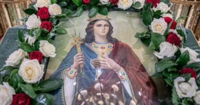Память святой великомученицы Екатерины
